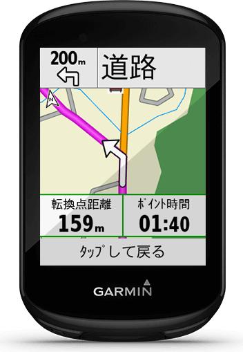 ガーミン Edge 830