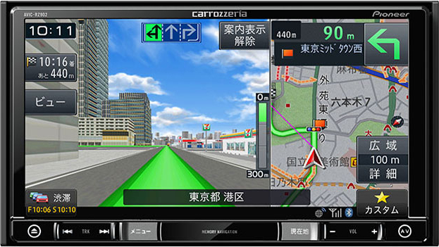 楽ナビ AVIC-RZ902
