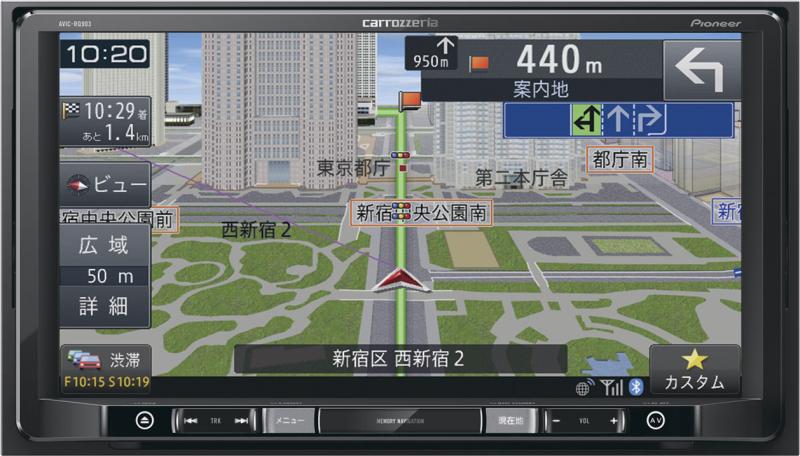 楽ナビ AVIC-RQ903