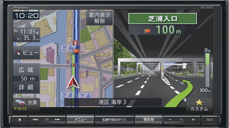 楽ナビ AVIC-RZ303