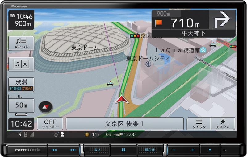 楽ナビ AVIC-RL711