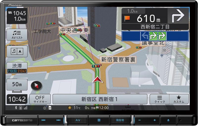 楽ナビ AVIC-RL911