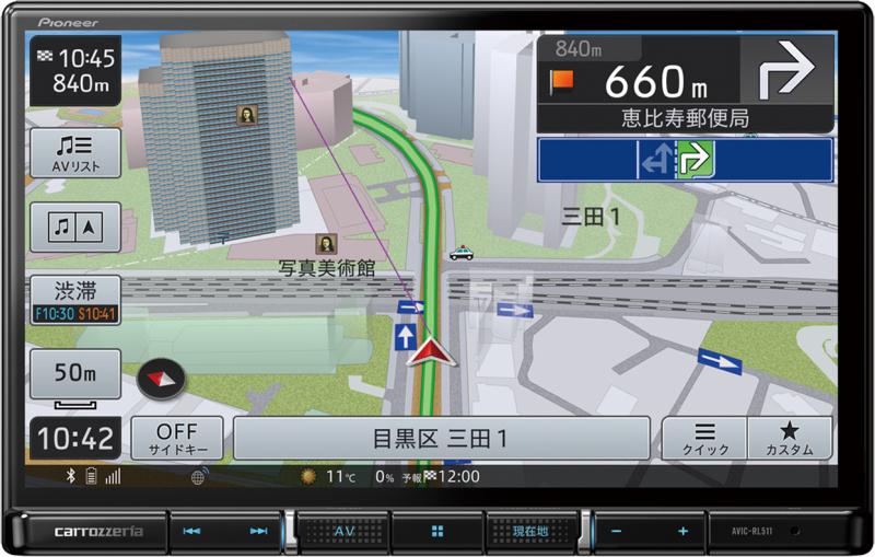 楽ナビ AVIC-RL511