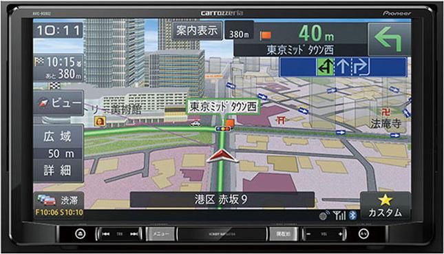 楽ナビ AVIC-RQ902