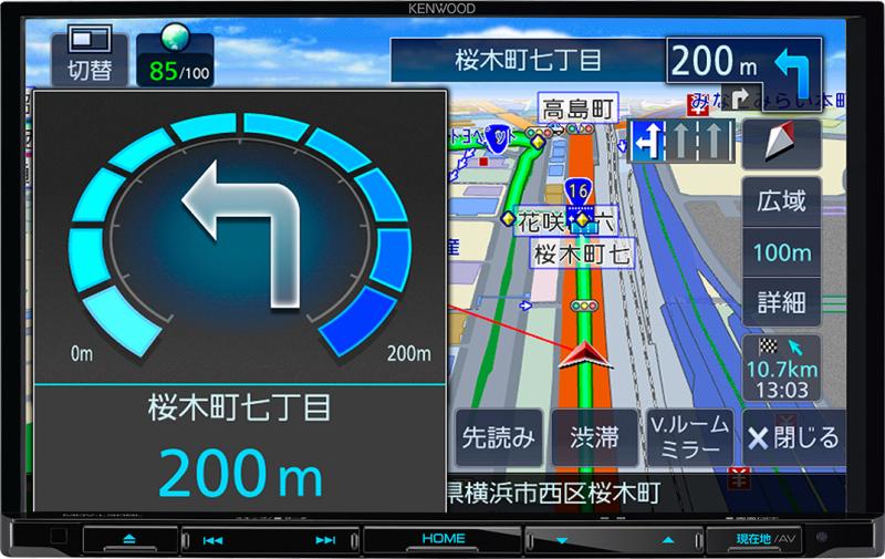 彩速ナビ MDV-L308L