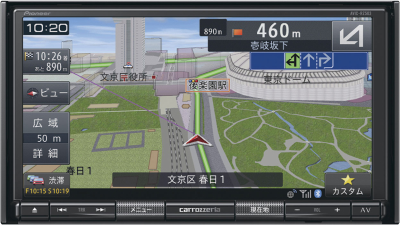 楽ナビ AVIC-RZ503