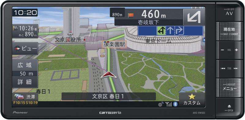 楽ナビ AVIC-RW503