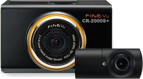 FineVu CR-2000S+ CR-2000S-P