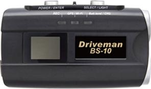 DrivemanBS-10 BS-10-B