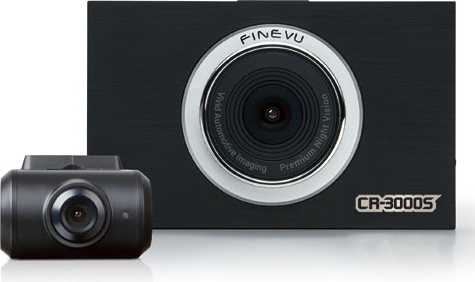 FineVu CR-3000S