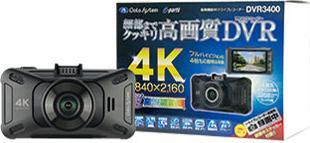 DVR3400