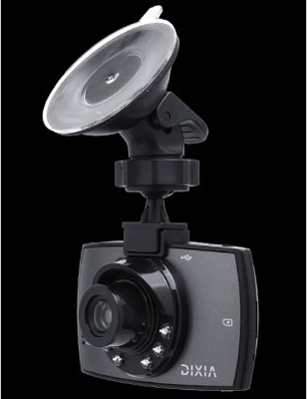 DIXIA DX-HDR100RC