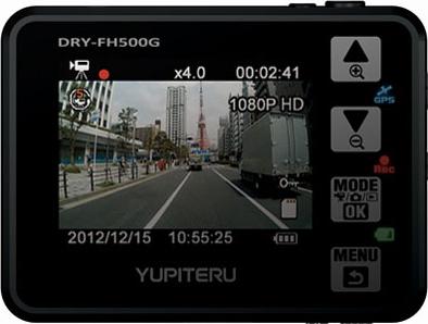 DRY-FH500G