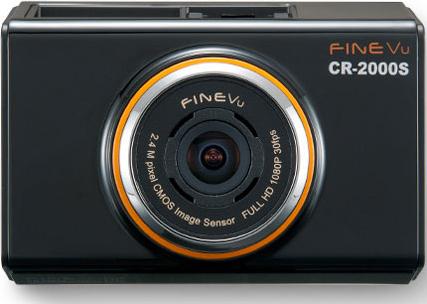 FineVu CR-2000S 単品モデル