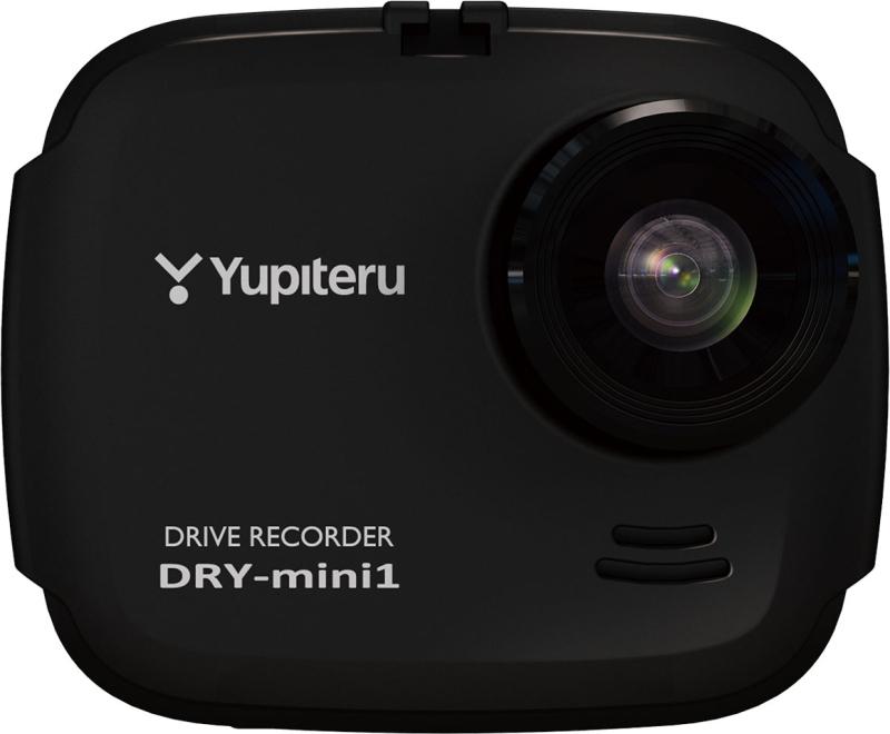 DRY-mini1