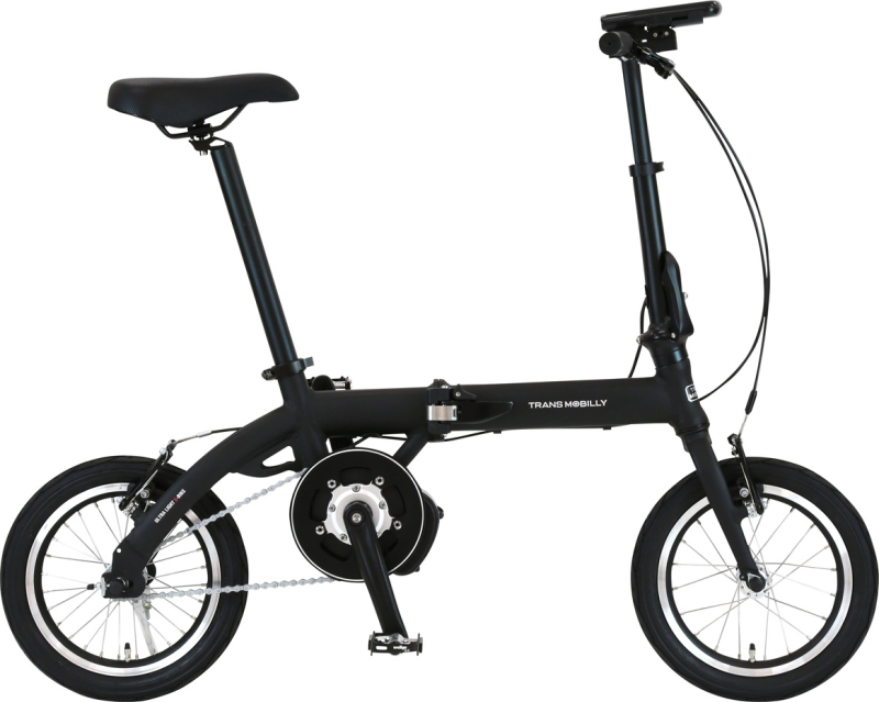 ULTRA LIGHT E-BIKE