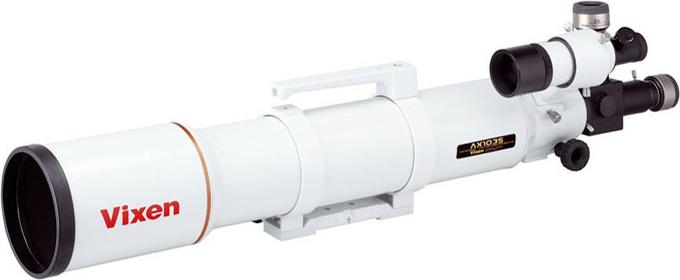 AX103S